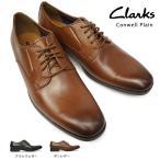 クラークス 靴 ビジネスシューズ 039J コンウェルプレイン メンズ レザー カジュアル プレーントゥ