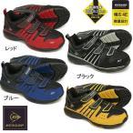 ショッピング軽量 ダンロップ 軽量安全靴 マグナム ST302 鋼鉄先芯入り 幅広4E 耐油底 撥水加工 マジックタイプ(ベルクロ)