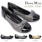 ドナミス 靴 パンプス 6301 レディース 本革 レザー コンフォートシューズ リボンモチーフ ラウンドトゥ フラット ローヒール