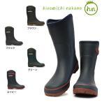 ヒロミチ ナカノ 長靴 レディース WL163R レインブーツ アンクル丈 ショート 防寒 防水 軽量 防滑
