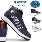 ケースイス 防水 スニーカー KSL 09 メンズ ウィンタースニーカー スノーシューズ Kスイス