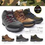 户外鞋 - ラーキンス 防水 トレッキングシューズ L-6341 アウトドアシューズ 登山 ハイキング メンズスニーカー スノトレ