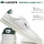 ラコステ スニーカー レディース レザー SF00441 マスターズ クラシック 07210 1 テニスシューズ