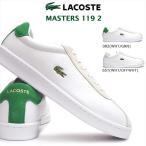 ラコステ スニーカー レザー マスターズ 119 2 SMA0034 メンズ コートシューズ テニスシューズ