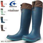 ムーンスター 長靴 レディース RLS01 レアリゼ レインブーツ 防水 農業女子 折り畳み コンパクト