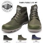 パラディウム メンズ パンパ パドル ライト WP 03085 防水 ウォータープルーフ ハイカットスニーカー