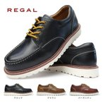 ショッピングリーガルシューズ リーガル 靴 ワークシューズ 56NR 本革 カジュアルシューズ 4アイレット アメカジ