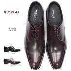 リーガル 靴 727R エレガントなメンズビジネスシューズ レースアップ REGAL 細めスタイル フォーマル