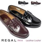 リーガル レディース ローファー FH14 レザー カジュアル ローヒール ビジネス 通勤 学生靴