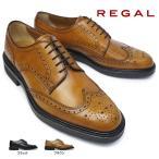 リーガル メンズ 蒸れない靴 15TR ウィングチップ ビジネスシューズ 本革 日本製