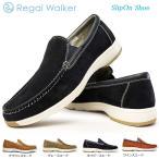 ショッピングリーガル リーガル 靴 スリッポン モカシン 291W カジュアルシューズ リーガルウォーカー メンズ