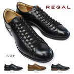 リーガル 靴 メンズ レザースニーカー 57RR カジュアルシューズ 本革 レースアップ