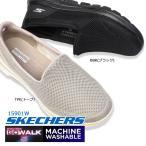 スケッチャーズ スニーカー レディース 15901W Go Walk 5 スリッポン ゴーウォーク メッシュ 幅広