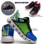 スケッチャーズ 光る靴 90585L BLLM CCRD エスライツ ボーイズ 子供靴 スニーカー 男の子 ジュニア