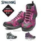 Outdoor Shoes - スポルディング ON163 レディース ノルディックウォーキング対応 DiAPLEX 透湿 防水 アウトドア スニーカー