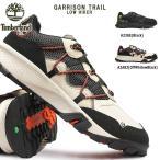 ティンバーランド 靴 メンズ スニーカー ギャリソン トレイル ロー ハイカー アウトドア トレッキング