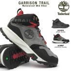 ティンバーランド 靴 メンズ スニーカー ギャリソン トレイル ウォータープルーフ ミッド ハイカー アウトドア トレッキング
