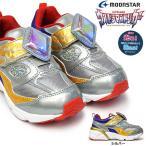ウルトラマン 光る靴 スニーカー UTM151 マジック式 靴 抗菌防臭 子供靴 ムーンスター