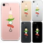 iPhone7 iPhone8 兼用 アイフォン クリアケース 保護フィルム付 BBQ バーベキュー