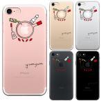 Yahoo!まいすまけーすiPhone8 8Plus iPhone7 7Plus iPhone6/6s iPhone 6/6sPlus iPhone 5/5s/SE アイフォン クリアケース 保護フィルム付 yumyum2  クッキング 料理