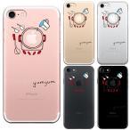 Yahoo!まいすまけーすiPhone8 8Plus iPhone7 7Plus iPhone6/6s iPhone 6/6sPlus iPhone 5/5s/SE アイフォン クリアケース 保護フィルム付 yumyum3  煮込み 料理
