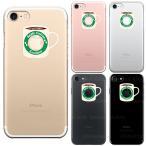 iPhone8 8Plus iPhone7 7Plus iPhone6/6s iPhone 6/6sPlus iPhone 5/5s/SE アイフォン クリアケース 保護フィルム付 マグカップ アップル ティ