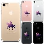 iPhone8 8Plus iPhone7 7Plus iPhone...--1690