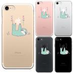iPhone8 8Plus iPhone7 7Plus iPhone6/6s iPhone 5/5s/SE アイフォン スマホ クリアケース 保護フィルム付 なまけもの だもーん