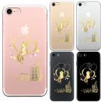 iPhone8 8Plus iPhone7 7Plus iPhone...--1790