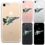 iPhone7 アイフォン クリアケース 保護フィルム付 航空自衛隊 戦闘機 F-15J アグレッサー 2
