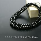 AAAA ブラックスピネル ネックレス 6mm ブラックスピネルネックレス ネックレス メンズ
