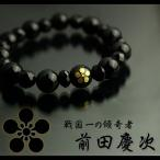 戦国ブレスレット 前田慶次 オニキス 天然石 パワーストーン 数珠 ブレスレット