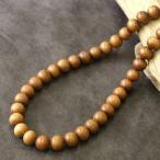 12mm 白檀 びゃくだん ネックレス  木製 ウッド 木 数珠 ネックレス サンダルウッド 大珠