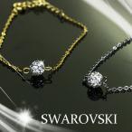 ショッピングスワロフスキー スワロフスキー パヴェボール ブレスレット 6mm swarovski  1粒 シンプル レディース