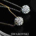 SWAROVSKI スワロフスキー ネックレス ペンダント レディース パヴェボール 10mm スワロフスキーネックレス