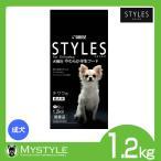 STYLES スタイルズ  チワワ用  1.2kg ドッグフード