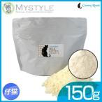 カントリーロード 粉末 キトンミルク<130g>猫用 ドライフード ペットフード