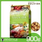 ソルビダ インドアライト 室内飼育肥満用 900g