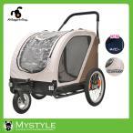 ショッピングAIR Air Buggy for Dog NEST エアバギーフォードッグ ネスト【大・中型犬45kgまで対応】