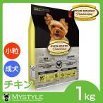 オーブンベークド トラディション アダルト チキン 小粒1kg オーブンベイクド ドッグフード 犬用 (ペットフード 犬用品)(期間限定 送料無料 )