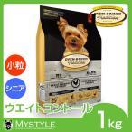 オーブンベークド トラディション シニア&ウエイトコントロール 小粒1kg オーブンベイクド ドッグフード 犬用 (ペットフード 犬用品)
