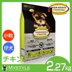 オーブンベークド トラディション パピー 小粒2.27kg オーブンベイクド ドッグフード 犬用 (ペットフード 犬用品)(期間限定 送料無料 )