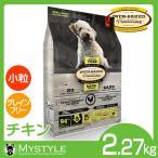 オーブンベークド トラディション グレインフリーチキン 小粒2.27kg オーブンベイクド ドッグフード 犬用 (ペットフード 犬用品)(期間限定 送料無料 )