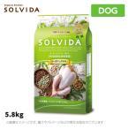 ソルビダ グレインフリー チキン 室内飼育子犬用 1.8kg 仔犬用 SOLVIDA オーガニックキッチン ドッグフード ペットフード 子犬 ドライ