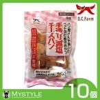 オーシーファーム 手造り減塩ミルクパン 100g 国産 無添加 おやつ 犬用 ペットフード