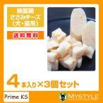 プライムケイズ 無薬鶏ささみチーズ 4本入り×3個セット おやつ 犬猫 国産 無添加