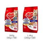 ビューティープロ 猫用  キャット 猫下部尿路の健康維持 1歳から 560g (ペットフード)