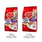 ビューティープロ 猫用  キャット 猫下部尿路の健康維持 11歳以上 560g (ペットフード)