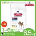 サイエンス・ダイエット アダルト 小粒 成犬用 6.5kg【1〜6歳】(JP4030608)