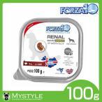 フォルツァ10 FORZA 10 リナール アクティウェット(腎臓ケア) 100g ドッグ 犬 フード